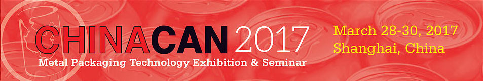 ChinaCan 2017 - Conference